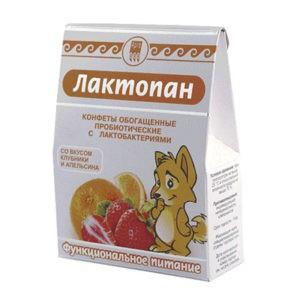 Конфеты «Лактопан»