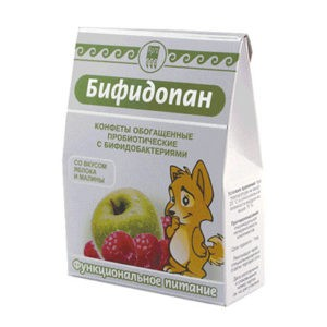 Конфеты «Бифидопан»