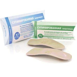 Ортопедические стельки Быкова 40–42
