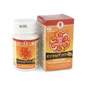 Продукт симбиотический «КуЭМсил куркумин противовирусный»